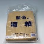 関白ねり粕 3.75kg (加賀の月 醸造元) (2019)